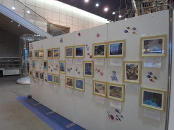 神戸海洋博物館2.jpg