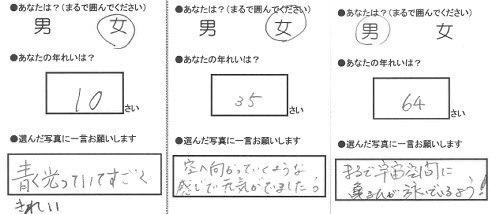 1位-1.jpg
