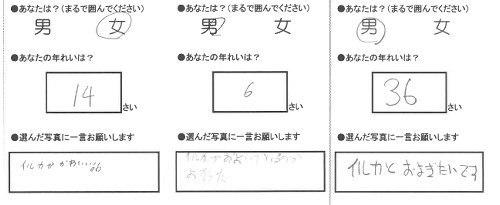2位-2-1.jpg