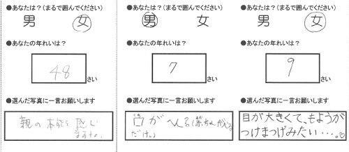 2位-1-1.jpg